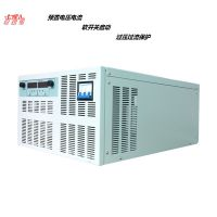 开关直流电源30V60A君威铭专业提供高品质 国家ISO9001质量认证