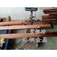 任意切割 T2紫铜排 工程宽厚紫铜排 高精止水铜排 附规格表