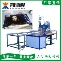 杭州凯隆推台自动软膜天花扣边条压边机软膜烫边机拼接一体机