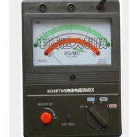 中西(LQS特价)电动兆欧表 型号:HBL1-KD2676G库号:M379816