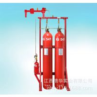 IG-541混合气体灭火系统 清华自动灭火装置 
