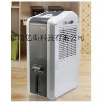 生产销售除湿机 RYS-C300B型使用说明
