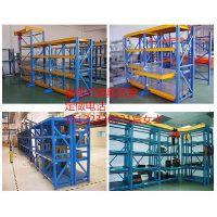 抽屉式模具货架广东生产厂定做 重型模具架 存放模具的架子