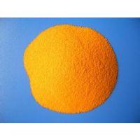 长期供应 斑蝥黄 食品级着色剂 斑蝥黄 质量保证