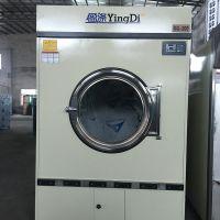广州超涤洗涤机械厂家 GQ-200全自动工业烘干机 大型烘干机