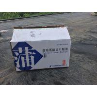 大港纸箱厂华阳纸盒厂松江通用包装纸箱松江外包装纸箱定做