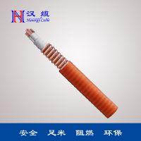 汉能电缆 YTTW 铜金属轧纹护套低压铜芯防火电缆无机矿物绝缘电缆