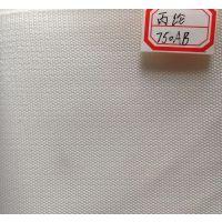 污泥脱水滤布-压滤机滤布-750B-750A-750AB