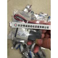 日本SMC电磁阀VK332-5G-01,原装正品,假一赔十