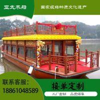 厂家直销 大型旅游观光船双层画舫船豪华景区木船