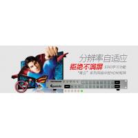 甘肃-青云9进9出网络中控HDMI视频矩阵主机
