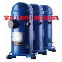 R407C/R134A冷媒丹佛斯涡旋空调压缩机HLP075T4LC6/HLP075T9LC6