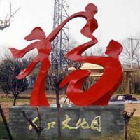 黑龙江省城市不锈钢雕塑价格/城市不锈钢雕塑厂家
