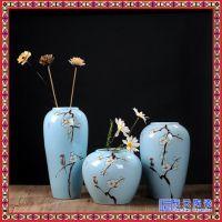 景德镇陶瓷器粉彩山水三件套花瓶挂盘家装饰品客厅工艺品三件套