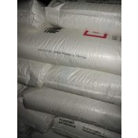 现货供应 PP 李长荣化工(福聚) 8661 透明级 注塑级 PP塑胶原料