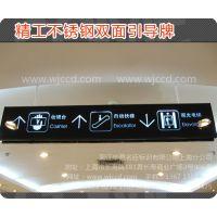 商场导向标识、上海商场导向标识