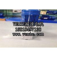 自锁NMRV040/063-Y100-3KW减速机,NMRV040/063-Y100-2.2KW电机