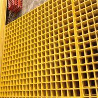 防滑格栅板/凯捷玻璃钢格栅板/凯捷玻璃钢格栅板厂家