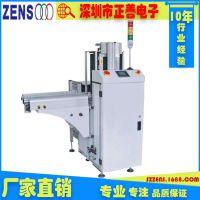 正思视觉 smt收送板机ZS-250AUD 输送一体机 收送板机 非标专业定制