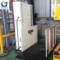 厂家定制国安GAWZA无障碍升降机 家用电梯 残疾人无障碍平台