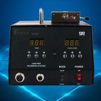供应格润GR 3600高频自动送锡焊台