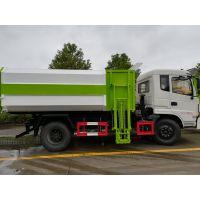 15方全密封自卸污泥车价格,加热保温功能15立方污泥清运车