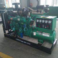柴油发电机120kw 医院学校备用120kw柴油发电机组 山东潍坊厂家直销
