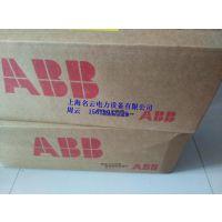 ABB10KV冷缩三芯户内电缆终端 CSTI122-3A 大量库存,价格优惠