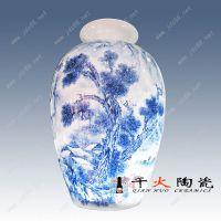 景德镇厂家定制陶瓷青花花瓶摆件 纪念品礼品
