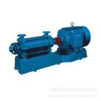 卧式多级泵  远距离高压送水泵  D型卧式多级管道离心泵