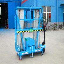 四平升降机厂家/四平坦诺铝合金小型室内升降机生产厂家