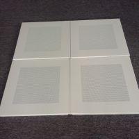 阳光写字楼专用600*1200mm白色防火吸音铝扣板