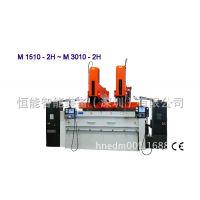 CNC 系列 : 台湾三贵双动柱电火花加工机 M1510-2H ~ M2010-2H