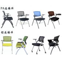 培训椅子带写字板_培训椅子带写字板_高端带铝合金培训椅