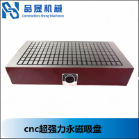 cnc超强力永磁吸盘手动吸盘18*18大方格吸力分布均匀电脑锣数控铣床用磁盘500*600