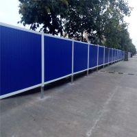 新型彩钢板围挡 市政道路施工彩钢围挡