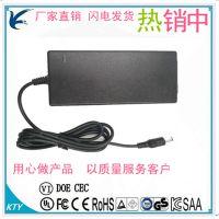 【厂家直供】门禁安防监控专用桌面式12V6A电源适配器