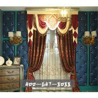 皇佳罗莱窗帘连锁加盟费用多少_窗帘品牌加盟连锁-家家如邻装饰材料