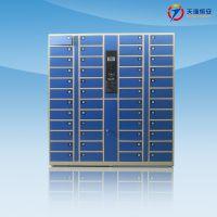 北京电子存包柜定制厂家,天瑞恒安电子智能存包柜