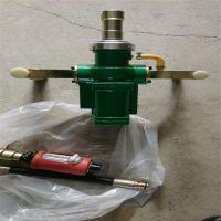 杰卓ZQS-50/1.5S型气动手持式帮锚杆钻机