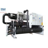 在库德制冷采购 低温冷水机