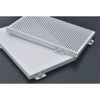 厂家定做装饰外墙氟碳铝单板 外墙造型铝单板厂家设计