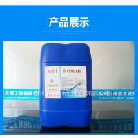 吴江密闭水系统专用非氧化型杀菌剂/水处理药剂 艾瑞思药效持久安全