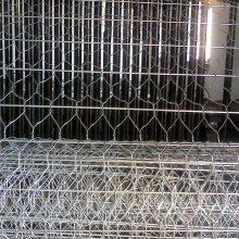 镀高尔凡格宾雷诺护垫 六角网围栏防护 雷诺护垫护坡施工图