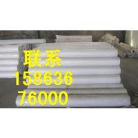 聚氯乙烯防水卷材价格(聚氯乙烯防水卷材厂家)
