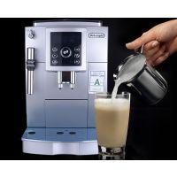 办公室全自动咖啡机租赁德龙等品牌咖啡机租赁