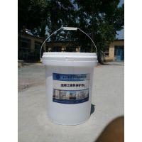 德瑞兴混凝土固色保护剂 无机渗透结晶防水剂