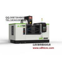 高速度,高配置的立式加工中心VMC1260