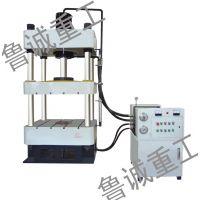 销售200T三梁四柱压力 机优质货源200T压力机价格