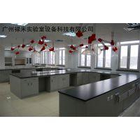 全钢仪器台厂家直销 禄米实验室设备-YQT-QG-02